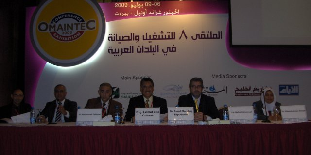 The speakers under the chairmanship of Eng. Essmat Essa, Ministry of Health, Saudi Arabia.