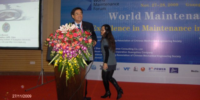 Mr. Li Baowen, Vice Chairman World Maintenance Forum (China):  Time Character-E-maintenance.