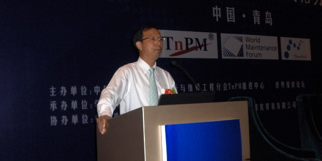 Mr. Ma Zhihong (CN):