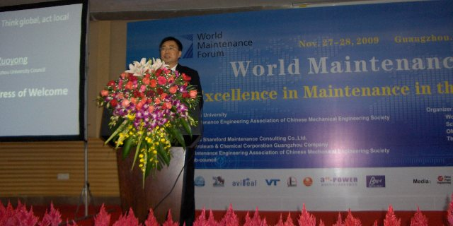 Mr. Yi Zuo Yong, Secretary Of CPC, Guangzhou University (China)<BR>  Welcome and Congratulations to the World Maintenance Forum